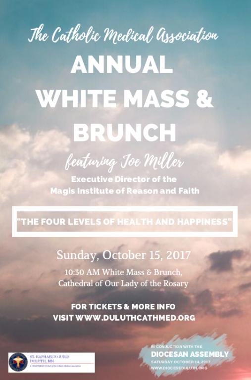White Mass Display