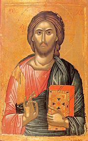 "The image of ""Christ the Pantocrator"" on this page is in the public domain in the United States because it was published before January 1, 1923."