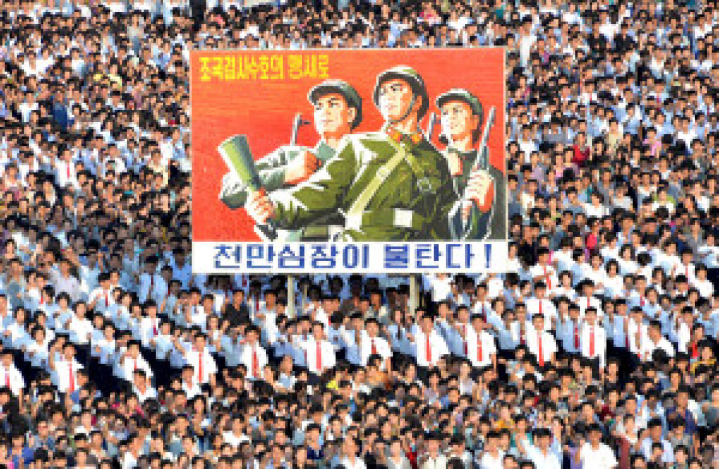North Korea mass rally