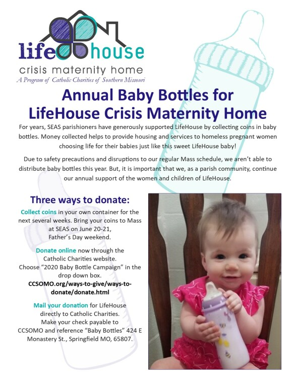 lifehouse baby bottle campaign