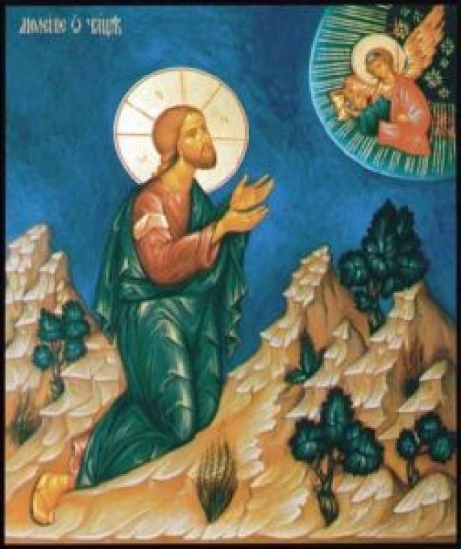 Jesus Praying Icon