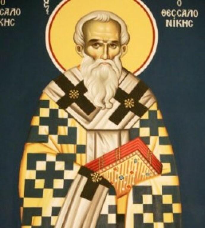 St. Simeon, Bishop of Seleucia and Martyr