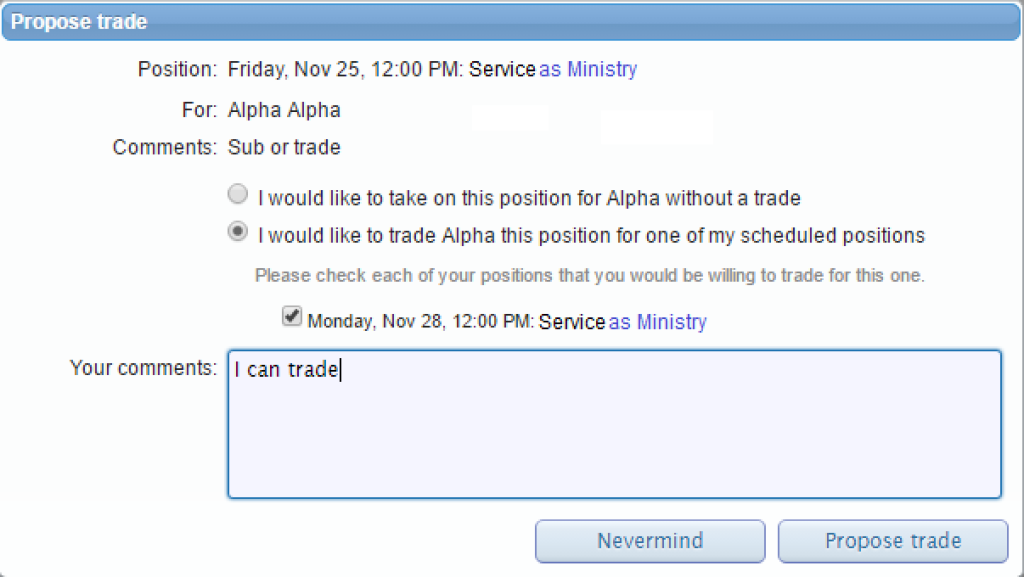 Sub or Trade.png