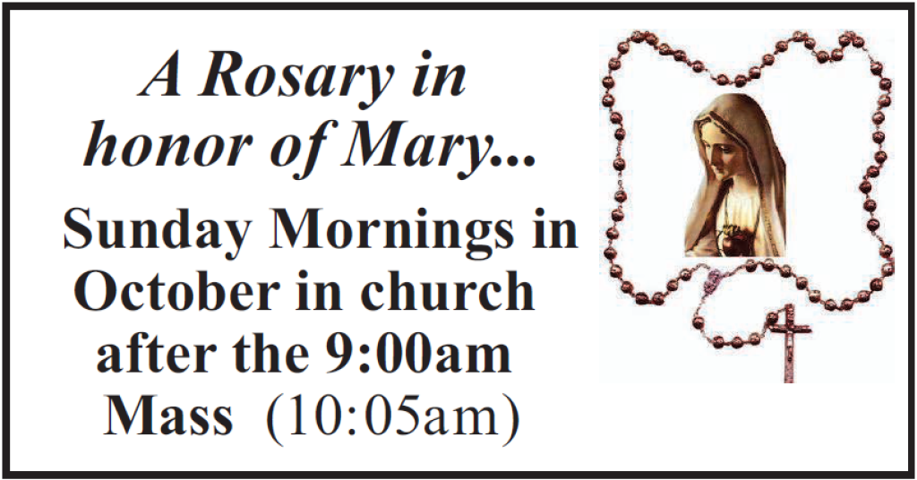 St. Mary Catholic Community Downtown Royal Oak Rosary Sundays